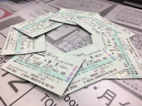 新幹線チケット購入をスムーズに!基本から注意点まで総復習