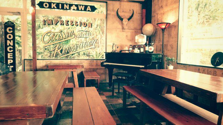渋谷のコンセント併設カフェおすすめ10店舗!でテレワークにも