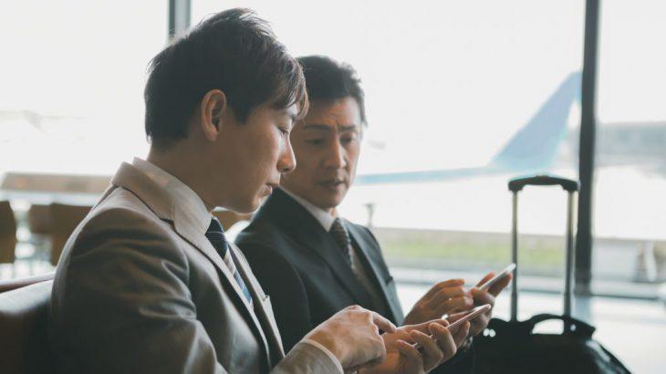 北京首都国際空港でwifiは使える?どこで充電できるかも知っておこう
