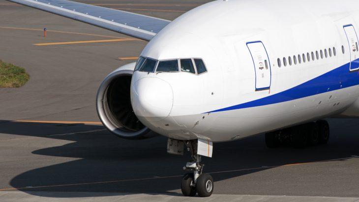 あなたの上司にも大好評!海外出張で大満足の成田国際空港の過ごし方