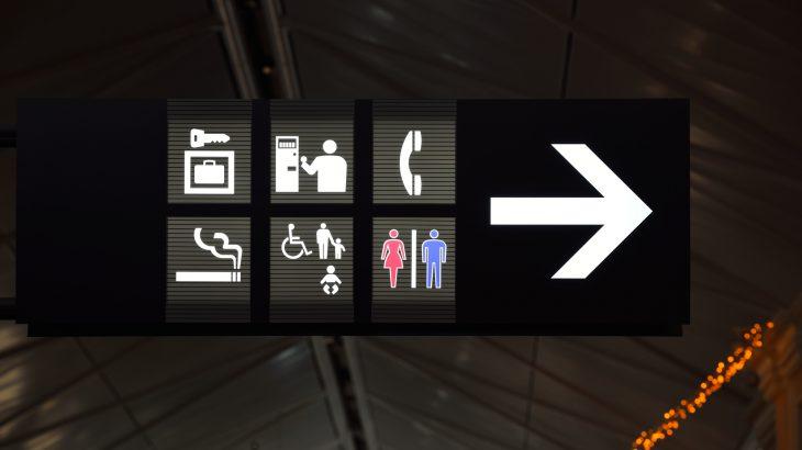 海外出張前にチェックしておきたい中部国際空港セントレアのトイレ。清潔感や使い勝手はどうなのか?
