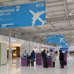 海外出張が多いビジネスマン必見!関西国際空港内でWiFiが使える場所とスマホやPCの充電ができる場所のまとめ