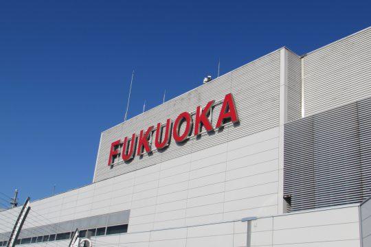 福岡空港の喫煙所はどこ? 国内線・国際線別おすすめ喫煙スポット