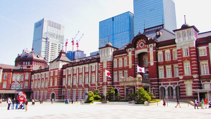 東京駅の喫煙所情報|新幹線利用時に使える愛煙家おすすめスポットも