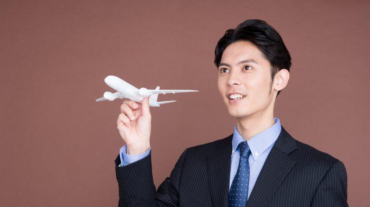 中部国際空港セントレアを利用する海外出張者にオススメのwifiスポットと充電スポットまとめ