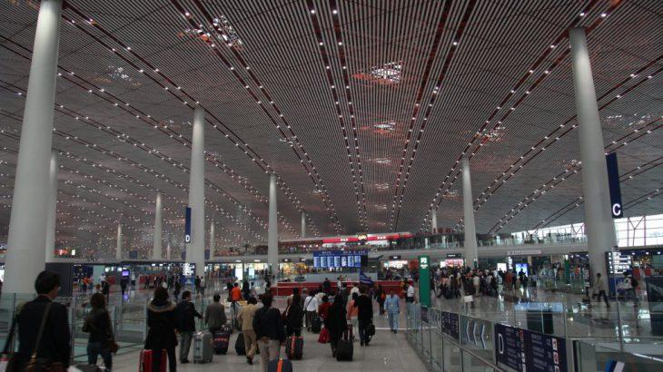 巨大な北京首都国際空港!両替所やATMはどこ?