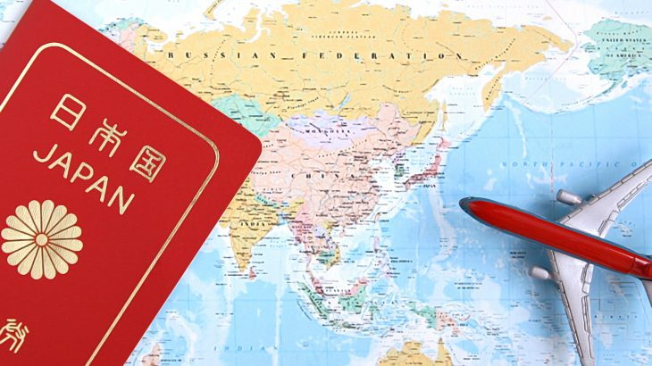 パスポートの再発行が必要になったら?ケース別申請方法まとめ