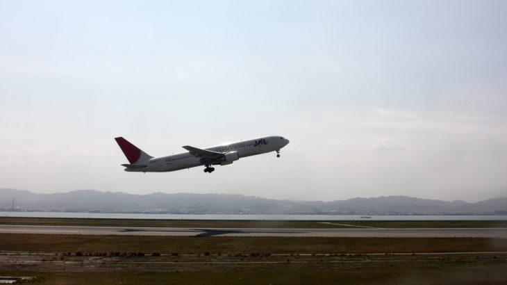 部下と海外出張に行くあなた!関西国際空港で上手に時間を過ごして部下からの信頼を向上させるには?