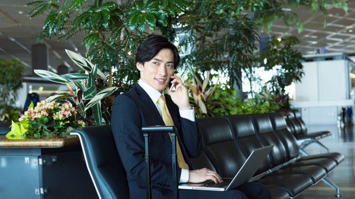 海外出張が多いビジネスマンならおさえておきたい成田国際空港のwifiスポットと充電スポットのまとめ