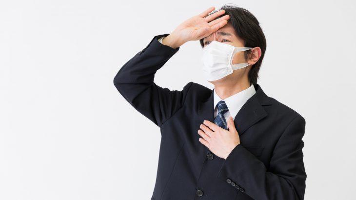 これから海外出張なのに体の具合が・・・関西国際空港内の病院・クリニック情報まとめ