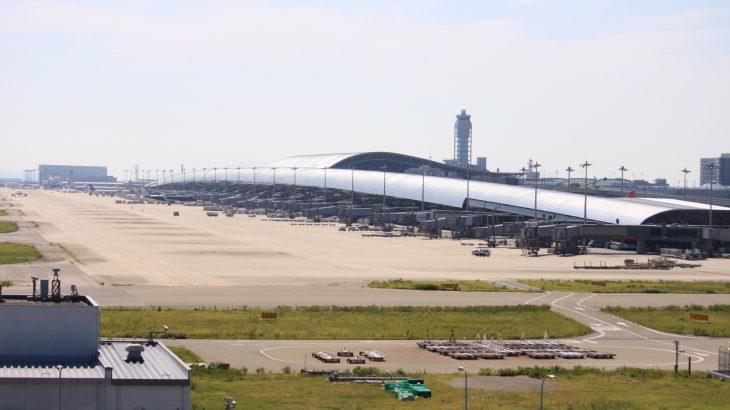 急な海外出張でも大丈夫!関西国際空港の便利なお店やサービスで快適に出発しよう!