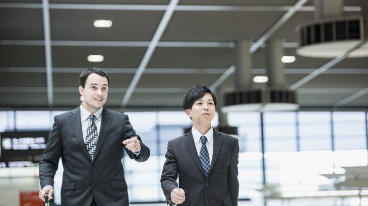 お客様と同行出張。羽田空港でお客様と上手に時間の過ごして印象をアップしよう!