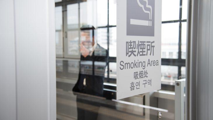 愛煙家は必ずチェック!羽田空港 国内線、国際線ターミナルの喫煙スペースと喫煙可能なお店のまとめとタバコの購入できる場所