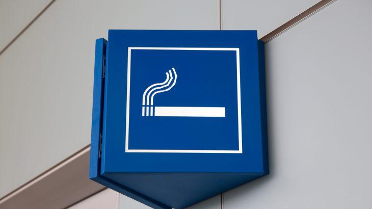 関西国際空港内の喫煙スペースと喫煙可能なお店のまとめとタバコの購入できる場所をまとめました