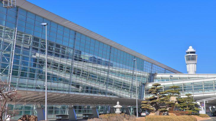 中部国際空港セントレアで海外出張前の準備をしよう!便利さ施設やサービスをご紹介します