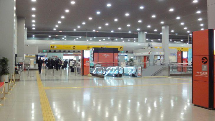 関西国際空港を便利に利用したい女性必見!海外出張の際に役に立つおすすめスポット特集