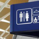 まるで高級ホテルのよう!?羽田空港の世界一清潔なトイレとは。海外出張や国内出張の前にホッと一息?