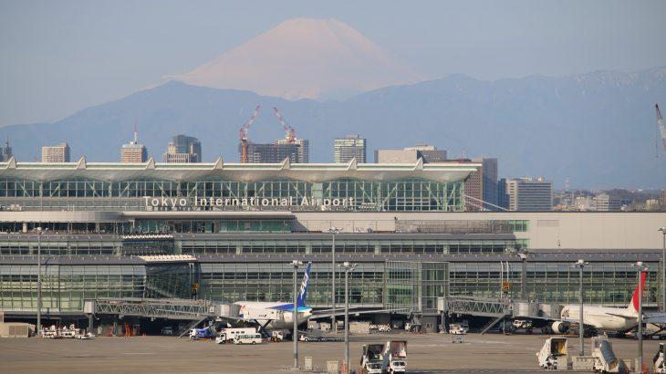 時間があるから見ておきたい!いつもと違う羽田空港。海外出張や国内出張の待ち時間を有効活用しよう
