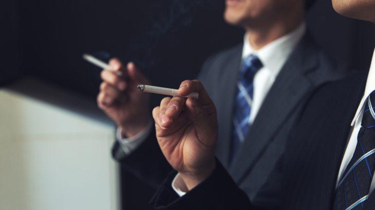 愛煙家必見!中部国際空港セントレアの喫煙スペースと喫煙可能なお店のまとめとタバコを買える場所を解説、さらに喫煙可能なラウンジ情報も