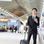 海外出張の前にお財布を確認しましょう。関西国際空港内で使えるATMと設置場所をまとめました。空港駅とエアロプラザでもATMは使えます!
