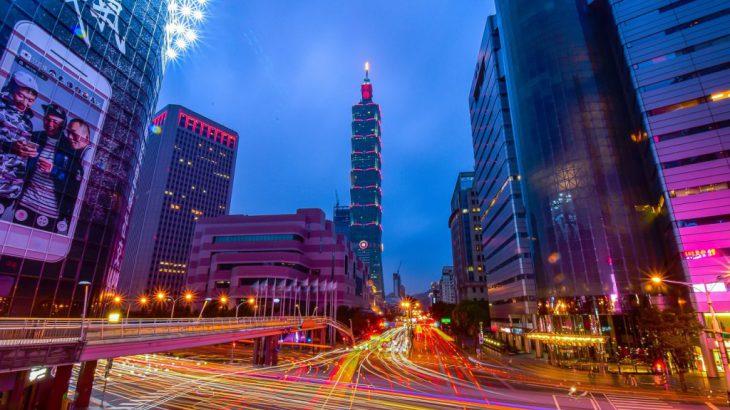 台湾で起業するメリットとは? 知っておくべき注意点も解説