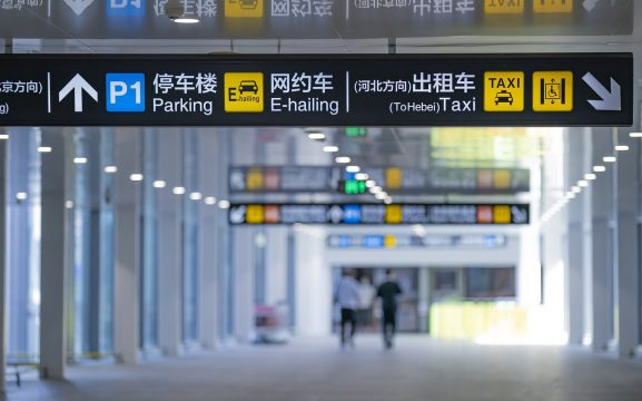 国内空港10ヵ所のお得な駐車場情報まとめ!無料で使える所もご紹介