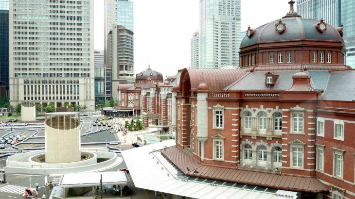 東京駅周辺のラウンジを使いこなそう!ビジネスマン向け情報まとめ